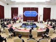 第四次东盟—美国领导人会议发表联合声明
