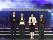 越南人才奖颁奖仪式在河内举行