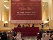 """""""革新时期的越南电影业""""国际研讨会在河内举行"""