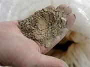 广宁省高科技稀土加工与生产厂动工兴建