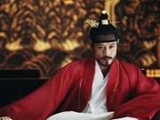 2012年韩国电影节在越南举行