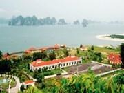 广宁省云屯岛县旅游发展潜力巨大
