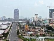 越南以观察员资格加入政府采购协定
