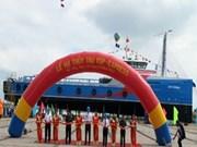 越苏油气联营公司的VSP-EXPRESS船下水