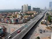 日本向越南提供26亿美元官方发展援助