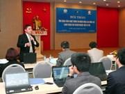 提高东南亚地区中小型企业信息技术运用能力