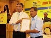 越南首次举行UCI 框架内的国际自行车比赛