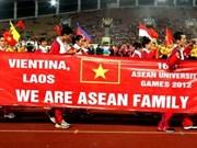 第十六届东南亚大学生运动会在老挝开幕