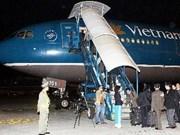 越南与美国第二次修改航空运输协定