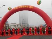 河内市阮志青-郎道定型轻钢结构立交桥正式通车