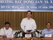 越南注重化解房地产市场困难