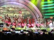 第32届越南全国电视联欢会拉开序幕