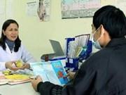 世界银行资助越南提高艾滋病预防效果