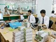 2012年越南银行营销活动总结