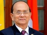 缅甸通过经济社会改革基本计划