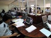 越南正式在全国范围内实施电子海关手续