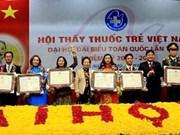越南青年医师队伍为人民健康事业做出贡献