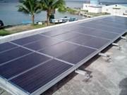 承天顺化省太阳能电池生产项目动工