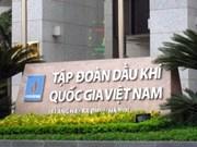 越南国家油气集团重组提案获批
