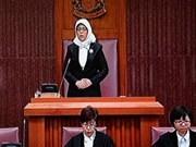 新加坡国会任命首位女国会议长