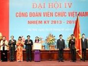 第四届越南公务员工会大会在河内召开