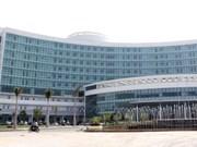越南首家针对贫困患者癌症医院正式开业