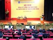 越南油气产业召开2013年工作部署会议