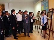 越南黄沙主权资料展会在岘港博物馆举行