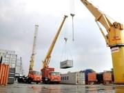 越南与阿根廷加强投资合作