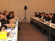 越南欧盟自由贸易协定第二轮谈判开始启动