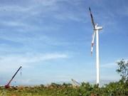 越南平顺省富贵岛县风电站正式落成