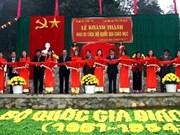 越南国家教育部旧址遗迹区落成