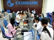 越南西贡商信银行和进出口银行考虑合并之事