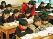 日本援助越南太原和北江两省展开学校建设项目