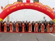 越南河内-太原三号公路的公江市镇路段正式通车