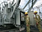 越南电力行业力争确保少数民族春节供电