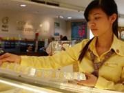 越南国家银行对全国金块交易点进行审查