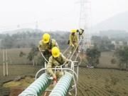 法国向越南输电网项目资助7500万欧元