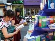 """题为""""书籍与54个民族""""的第三次书街节开幕"""