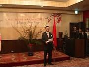 越南驻日本大使馆举行2013年春节对外交流会