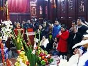 越南各地人民共同欢度2013癸巳年春节