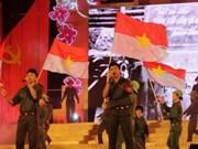 胡志明市举办纪念春季战役的特殊文艺表演活动