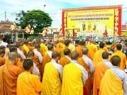 越南佛教与民族同行