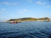 广义省李山岛县海洋潜力促本地经济社会发展
