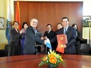 越南与圣马力诺签订避免双重征税协定