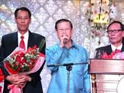 老挝政府副总理参加旅居老挝越南人春节联欢会