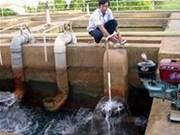 越南进一步加强水源管理领域的国际合作