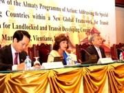 亚欧地区内陆发展中国家加强合作