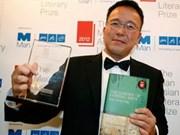 马来西亚作家荣获英仕曼亚洲文学奖