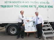 越南同奈省八个废水自动监测站投入运行